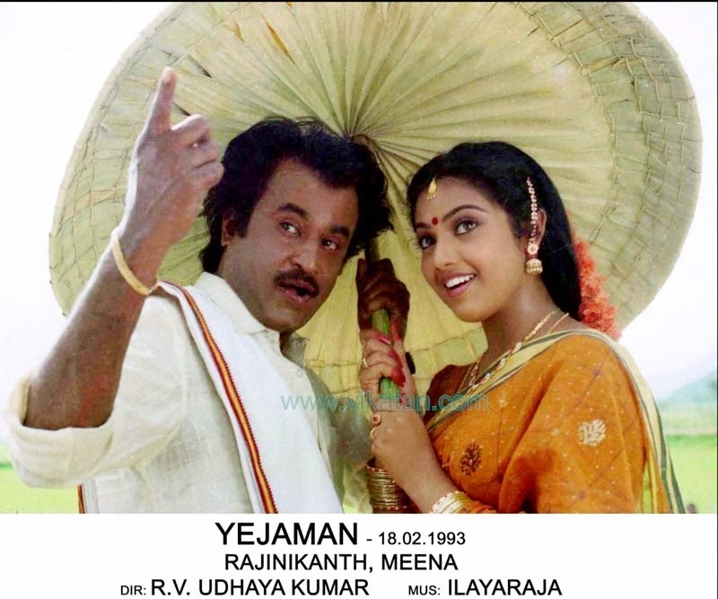 RAJINIKANTH & MEENA IN 'YEJAMAAN' MOVIE
