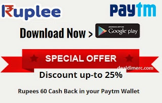 RupleeOffer-60-cash-paytm