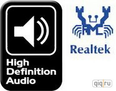 ����� ����� ����� Realtek High Definition Audio
