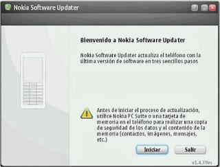 برنامج تحديث هواتف نوكيا Nokia Software Update