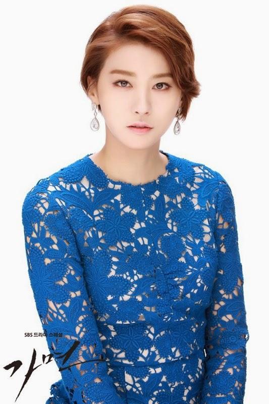 mask, one, malaysia, astro soo ae, joo ji hoon, Yeon Jeong Hoon, Yoo In Young