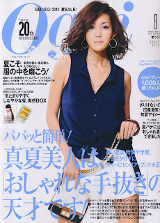 oggi japanese magazine scans august 2012