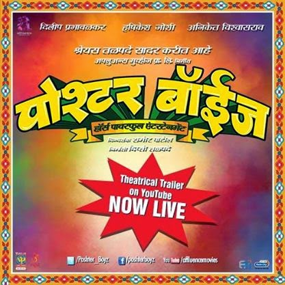 Poshter Boyz Marathi Movie Songs Download