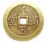 "Kínai érme a spirituális ""energia bomba"""