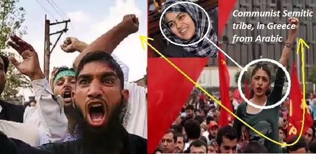 Ρωσικό Υπ. Άμυνας: Έπεσε και το τελευταίο οχυρό της ISIS των κομμουνιστών στη Κ. Συρία, και κλάμα τα απανταχού κομμουνιστικά  μορφώματα σε ολο τον κόσμο!!