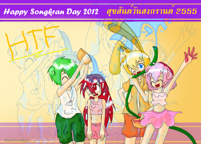 happy songkran wallpapers