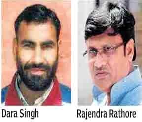Dara Singh | Rajendra Rathore