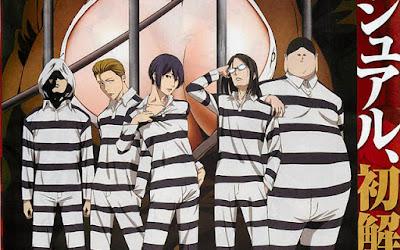 anime, Spoiler Zone, Kangoku Gakuen, Estreia,