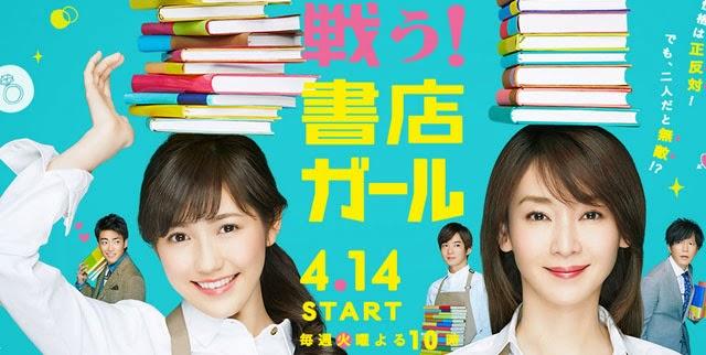foto-tatakau-shoten-girl