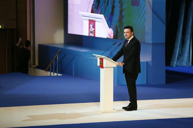 В социалке помогает область, экономику развиваем сами Сергиев Посад