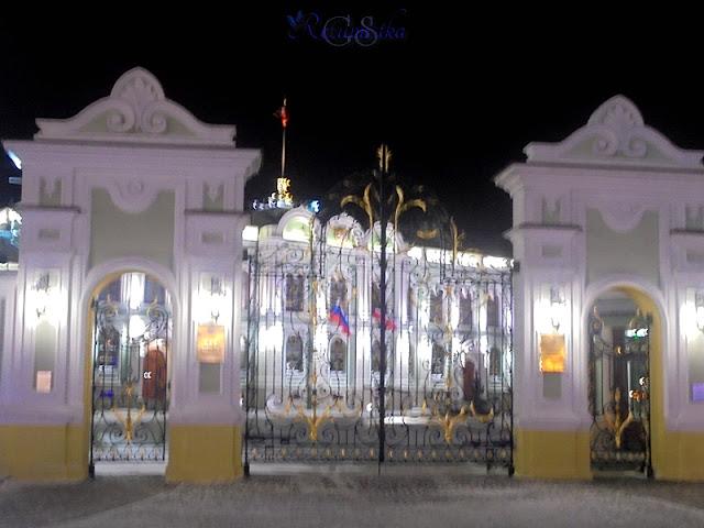 резиденция президента РТ в кремле
