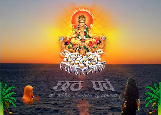 Chhat Pooja mein Surya ki Upasna ka Mahtv