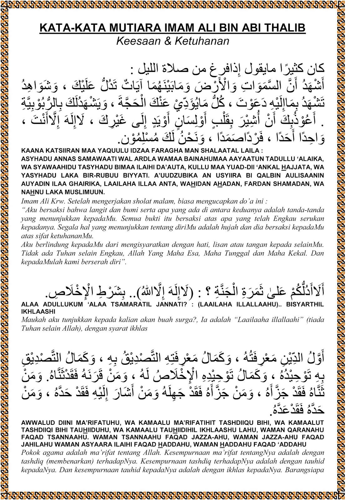 Keesaan Dan Ketuhanan Kata Kata Mutiara Imam Ali Bin Abi Thalib