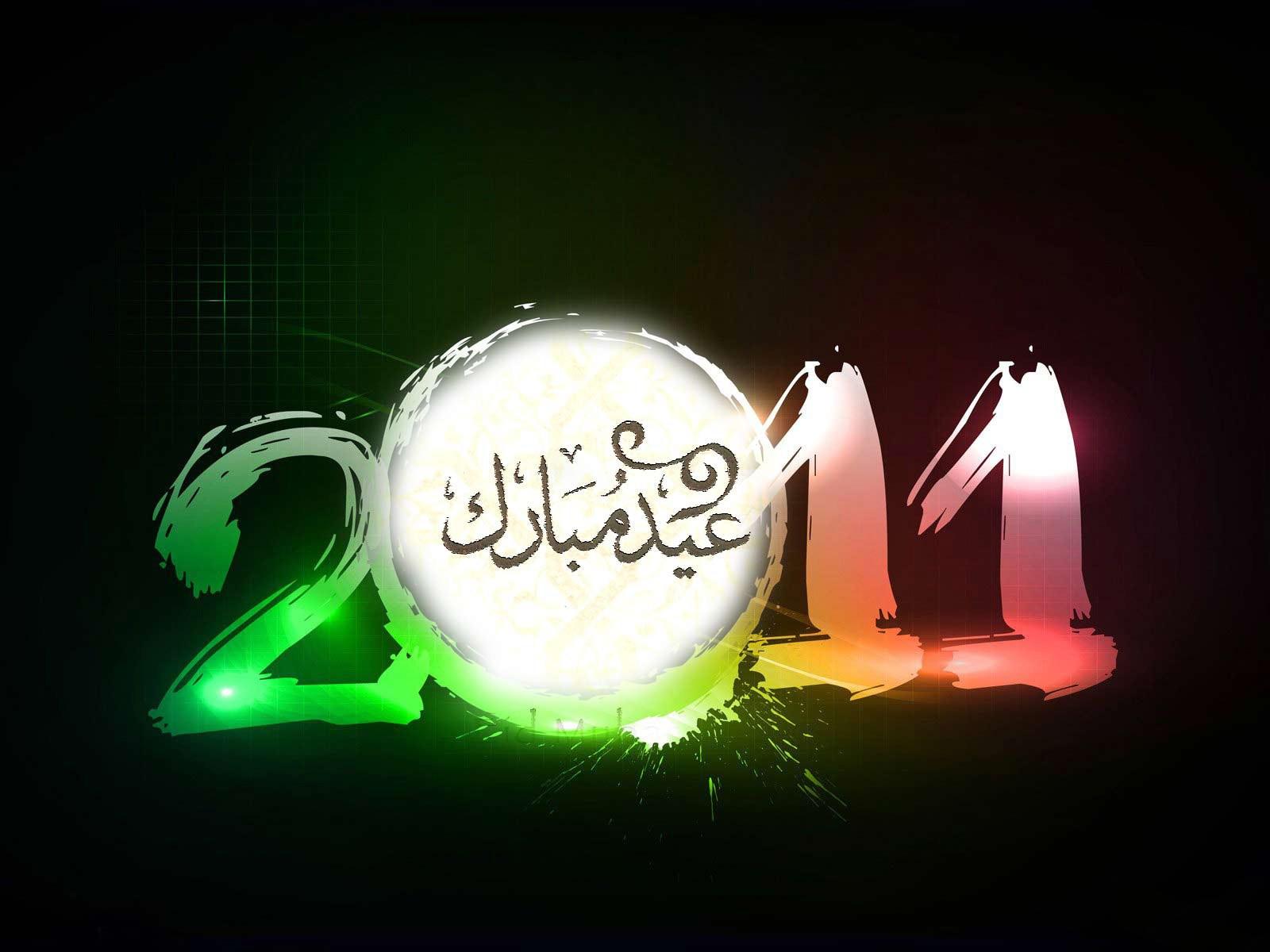 Eid Ul Adha Cards Free Eid Ul Adha Ecards Greeting Cards Http