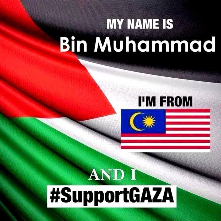 #support gaza