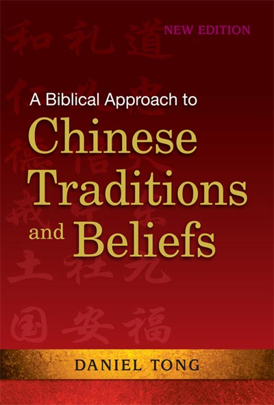 traditional chinese values How can the answer be improved.