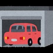 車庫・ガレージのイラスト