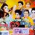 Town VCD Vol 44 - Khmer Song Entertainment