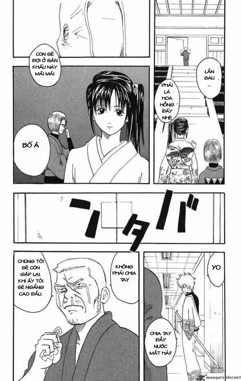 Gintama Chap 007