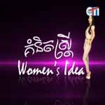 [ CTN TV ] 11-July-2013 - TV Show, CTN Show, Woman idea