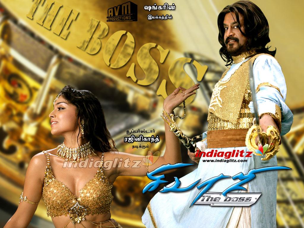 Sivaji The Boss 2007 Rajinikanth Full Movie Watch Online