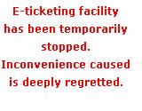 Down Site Message- Railway eTicketing