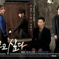 drama Korea i miss u