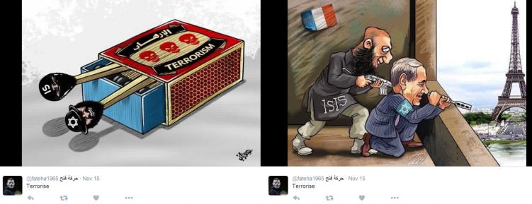 Movimento Fatah publica charge no facebook insinuando que Israel instigou os ataques a Paris