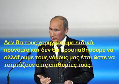 Έτσι ομιλούν οι ηγέτες: