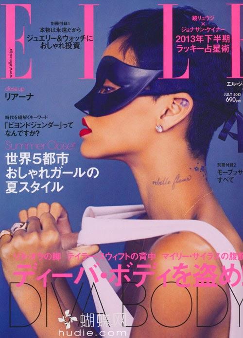 ELLE (エルジャポン) July 2013 Rihanna リアーナ