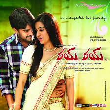 Rai Rai telugu, Rai Rai movie, Rai Rai Youtube, Rai Rai video, Rai Rai cinema online, Rai Rai web movie, Rai Rai telugu full length movie, Rai Rai full length movie,