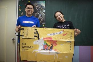 Alianța Familiilor din România 🔴 Referendumul pentru căsătorie din Taiwan: lecții pentru România