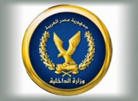 وزارة الداخلية تضبط المتهمين بتسريب امتحانات الثانوية العامة
