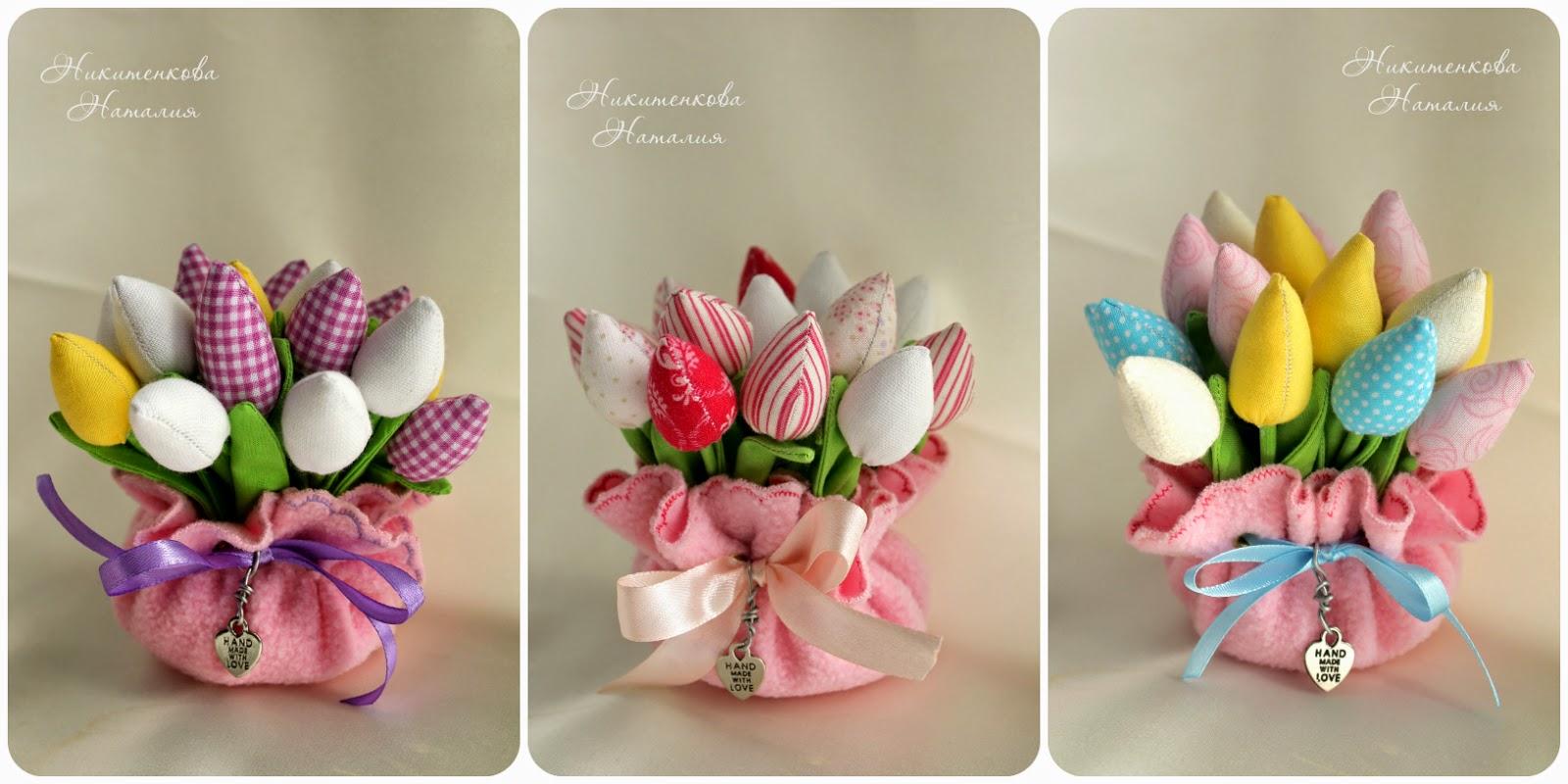 Тюльпаны, букет тюльпанов из ткани, букет цветов