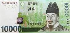 won raja sejong