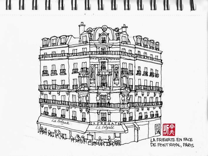 La Frégate - Paris