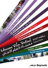 LFF 2009 - DVD