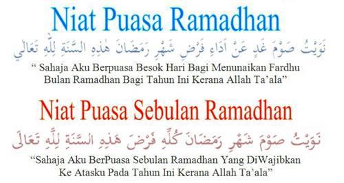 foto Niat Puasa Ramadhan