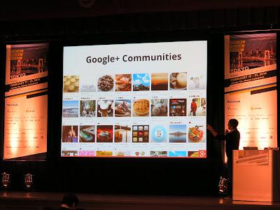 Google+コミュニティ