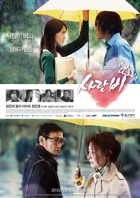 Love Rain p4 Drama Korea: Love Rain (2012) Download