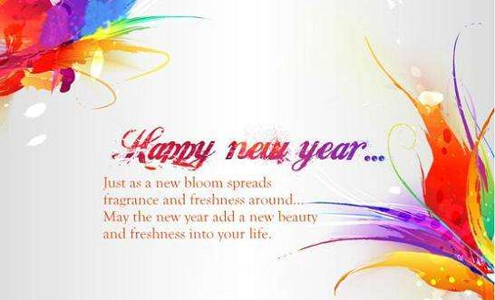 short new year saying