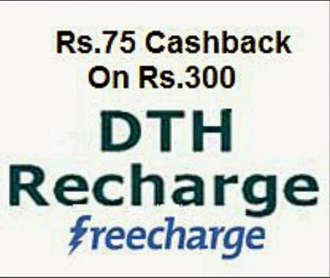 Freecharge Recharge Offers - Get Rs. 75 Cash Back on Rs. 300 DTH Recharge ( DTH75 )