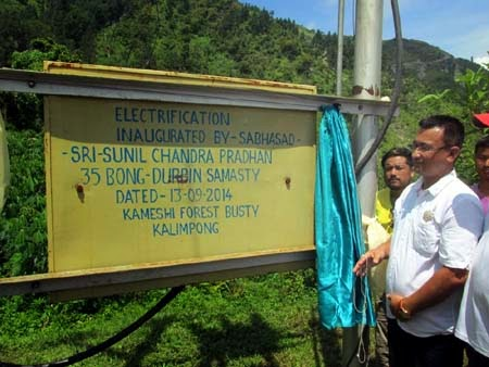 Kamsi forest village in kalimpong gets electrification after 54 years