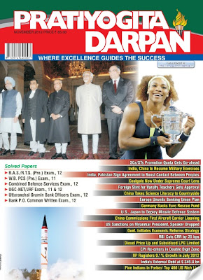 Pratiyogita Darpan (English) November 2012, Pdf English eMagazine free Download