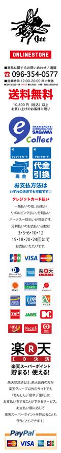 QEE /// ONLINESTORE