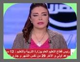 برنامج  الحياة اليوم لبنى عسل - حلقة يوم الإثنين 3-8-2015