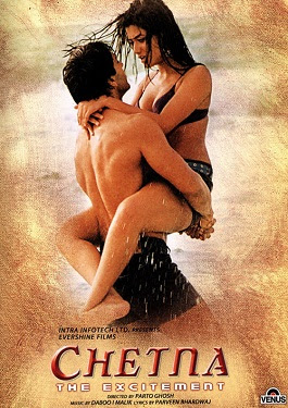 Chetna The Excitement (2015) Hindi Hot Movie DVDRip 500mb