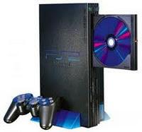 PCSX2 0.9.8 + Bios PS2 Emulator
