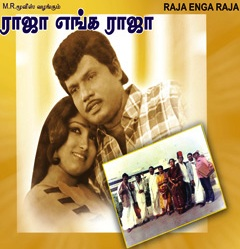 Watch Raja Enga Raja (1995) Tamil Movie Online