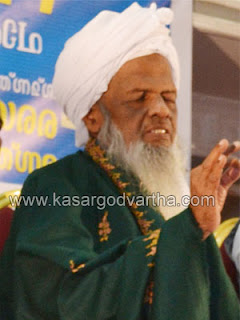 Samastha Bahrain, Range, Prayer day, Manama, Koyakutty Musliyar, Gulf, Kasargod Vartha, Malayalam news, Kerala News, International News, National News, Gulf News, Health News, Educational News, Business News, Stock news, Gold News.